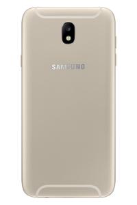 Samsung Galaxy J7(2017)