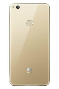 Huawei P8 Lite (2017)/Huawei P9 Lite(2017)